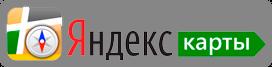 kak_nayti_nas_na_yandeks_kartakh2